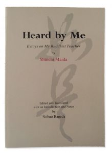 book_heard_by_me